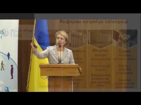 04.04.17 Виступ Лілії Гриневич