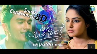 Sangeethe teledrama song || Super 8D Song 2019  ||*Use headphone for better quality*