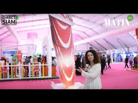 Le nouveau Raibi Jamila, une co-création avec les clients de la marque