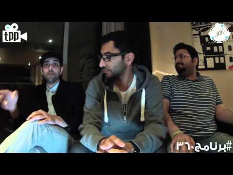 #برنامج 360 حلقة خاصة من برشلونة (مقتبس من قناة UP TO DATE KSA)