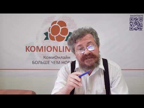Протрем очки: кандидаты в Госдуму от Коми