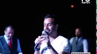 سعد رمضان يغني لاهله في برجا بعد موسم صيفي حافل!