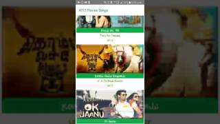 free tamil songs download in one minutes
