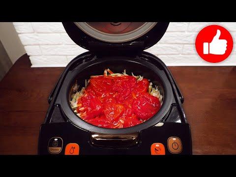 Это блюдо побило все рекорды на моей кухне! Овощное рагу в мультиварке на обед или ужин!
