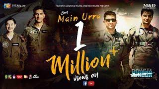Main Urra Song: Parwaaz Hai Junoon | Hamza Ali Abbasi | Ahad Raza Mir |Shaz Khan |Pakistan Air Force