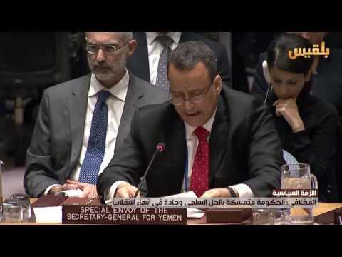 المخلافي: الحكومة متمسكة بالحل السلمي وجادة في إنهاء الانقلاب | تقرير: شاكر خالد