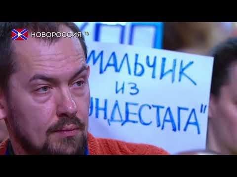 Что Путин говорил на пресс-конференции про Донбасс