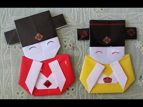 小財神摺紙 Chinese Mammon Origami (財神爺折紙) - YouTube