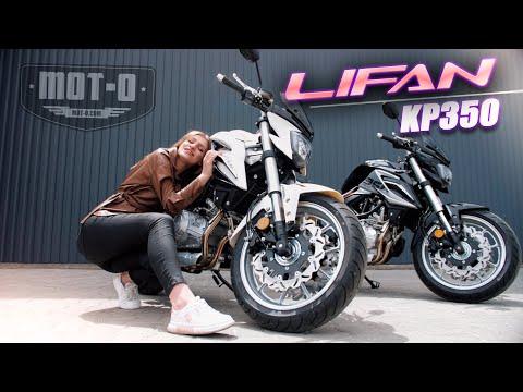 Lifan KP