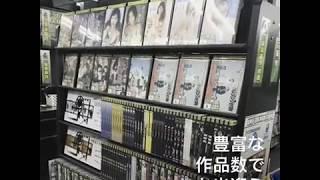 金太郎神戸三宮本店PV