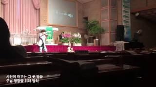 교회형들 - Acts 29(Daybeat Solo) [Live]