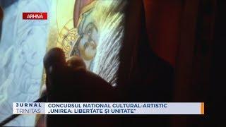 """Concursul national cultural-artistic """"Unirea: libertate si unitate"""""""