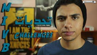 Mivb #20 - تحديات ٢
