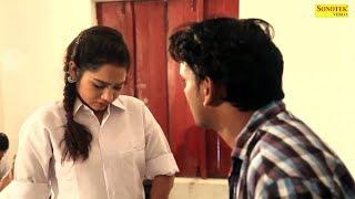 Student Aur Teacher | मजबूरी  | Hindi Short Film 2018 | Pari Pandy | Latest Hindi Movie 2018 width=