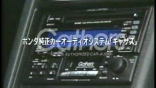 Honda CRX Video Brochure JDM 1991 Part. 4 Final (CHS)