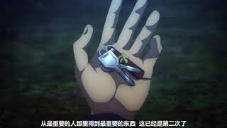 Fate/stay night 【Heaven's Feel】第二章PV