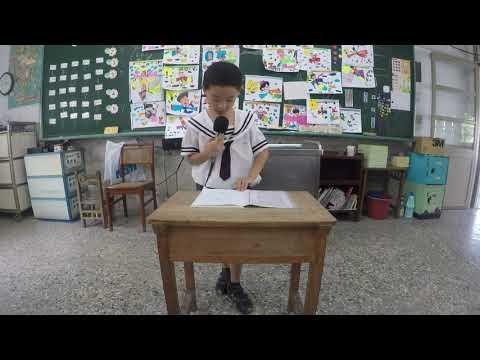 自我介紹3 - YouTube
