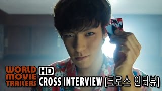 Tazza : The High Rollers 2, 2014 - Cross Interview Video