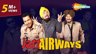 Jatt Airways width=