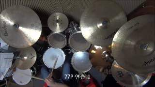 베이직드럼 2권 - 77,78p 하이햇 엇박 리듬 (삼호 ETM)