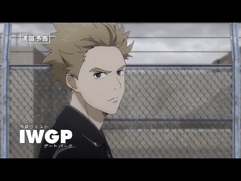 TVアニメ「池袋ウエストゲートパーク」 第四話 WEB予告