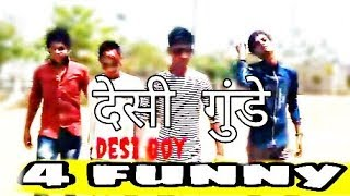 Betma Indore funny video desi boy