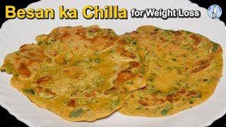 Besan ka Cheela for weight loss   Besan Cheela Recipe   Breakfast Recipe for Weight Loss