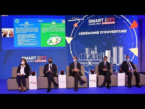 Video : Smart City Casablanca Symposium: Déclaration de Mohamed Jouahri, Directeur Général de Casablanca Events et Animation