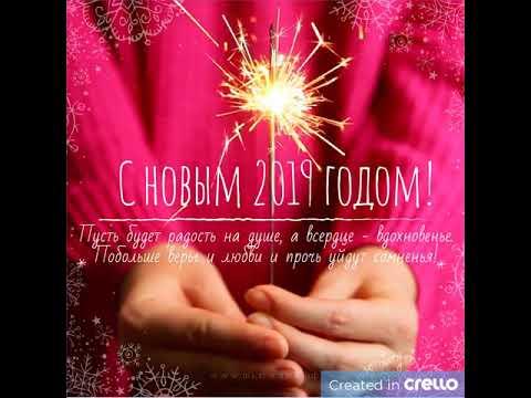 🎄с Новым Годом!⛄