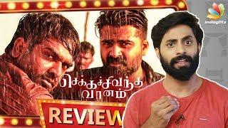 CCV : Not a Mani Ratnam Style Film   Chekka Chivantha Vaanam Movie Review   Simbu, Vijay Sethupathi