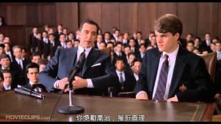 電影 女人香 艾爾帕西諾 經典演說 1992