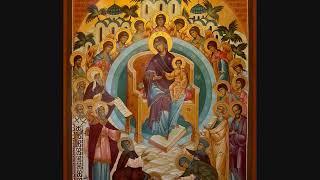 ان البرايا بأسرها - ترتيلة من نظم القديس يوحنا الدمشقي