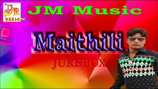 Maithili Songs 2016|  Ham Chhiyau Tohar Deewana | JM Music | Maithili Songs New