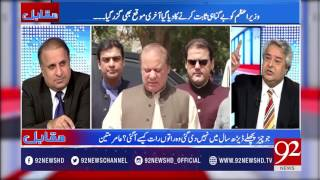 Muqabil - 19 July 2017 - 92NewsHDPlus