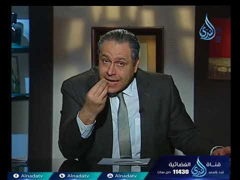 الأقلية العظمى | د.ياسر نصر 22.1.2018