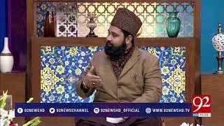 Subh E Noor - 03 January 2018- 92NewsHDPlus