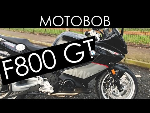 2017 BMW F800 GT Test Ride & Review