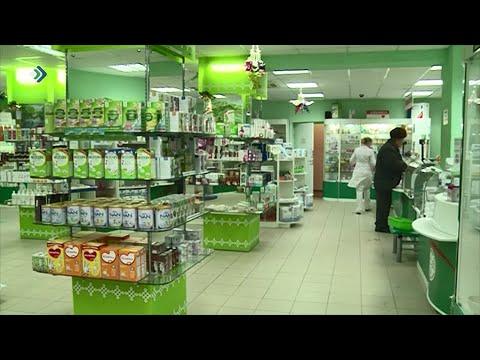 В Сыктывкарскую прокуратуру ежемесячно поступают жалобы на отсутствие льготных лекарств.
