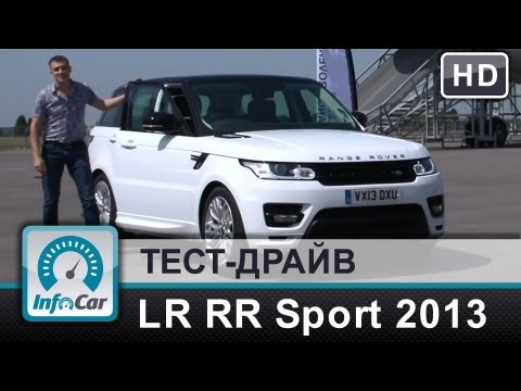 land-rover range-rover-sport