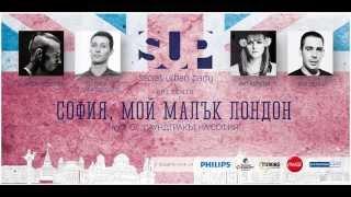 Bat Ventsi & GOODSLAV feat Maria Dragneva - Sofia, My Little London