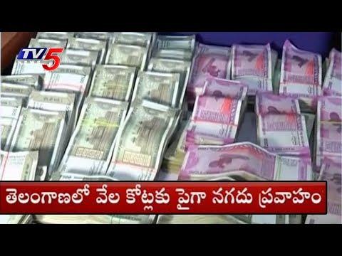 వేలకోట్ల ధనప్రవాహం..! | Money Distribution In Telangana Elections | TV5 News