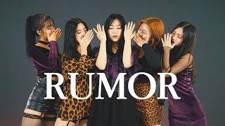 [AB] 프로듀스48 (국.슈) PRODUCE48 - 루머 RUMOR | 커버댄스 DANCE COVER