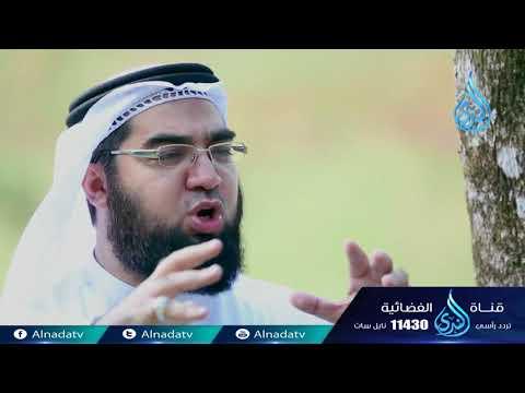 وصف الجنة | ح15 | الشيخ حسن الحسيني