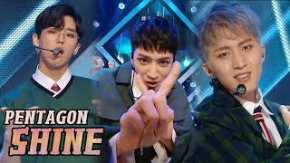 [Comeback Stage] PENTAGON - Shine, 펜타곤 - 빛나리 Show Music core 20180407