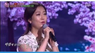 장윤정 초혼2 송인