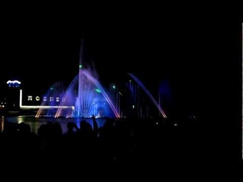 Roshen fountains