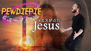 PEWDIEPIE CHRISTIAN INTRO