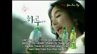 Lee Han Chul 이한철 'Superstar' -Thanks Yoon Eun Hye 윤은혜 2006 [ENG]