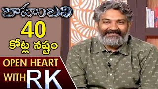 Director SS Rajamouli About Negative Response To Baahubali | Open Heart With RK | ABN Telugu