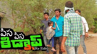 Village Lo Pilla Kidnap | Ultimate Village Action Comedy | Creative Thinks